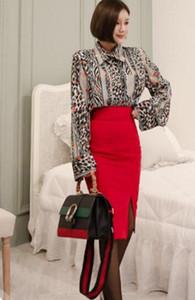 Корейская версия новой моды печати рубашка с длинными рукавами + высокая талия спереди сплит юбка из двух частей костюм
