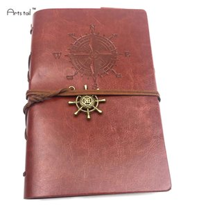Caribbean Sea Pirate Retro Style Travel Log Notebook PU Face Knot Knot Loose Sheet Notebook