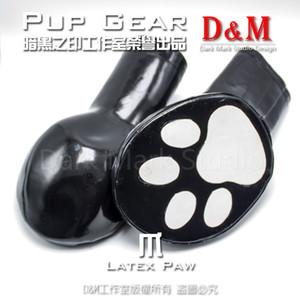 (DM4091) 100 % 천연 라텍스 순수한 수제 고무 두 번째 피부 라텍스 속박 개 강아지 기어 장갑