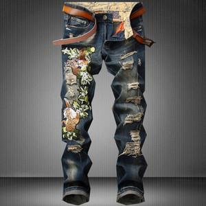 남성 악세사리 찢어진 스키니 패션 디자이너 수 놓은 호랑이 반바지 슬림 오토바이 모토 바이커 인과 망 데님 바지 힙합 청바지