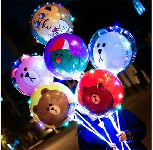 LED Balão Dos Desenhos Animados BOBO noite luz até balões de festa de casamento Dia dos Namorados Transparente urso Pato crianças Balão Decoração Do Partido