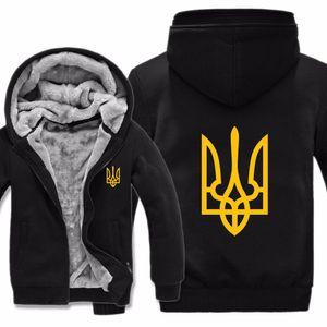New Inverno Ucrânia Hoodies Men Quente Liner Ucrânia Logo camisola Meninos grossas Bandeira camisola Mans Jacket Inverno Pullover