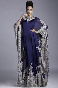 2020 Yeni Hunter Yeşil Uzun Kollu Anne Gelin Elbiseler Jewel Boyun Aplike Dantel Örgün Elbise Arapça Abiye Abaya Dubai