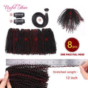 short hair 12inch synthtetic hair bulks weaves hair bundle 4pcs weft one head synthetic braiding free shipping for black women 220g one lot