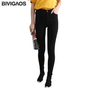 Womens Slim Woven Preto Nove Calças Com Zíper Fly Placket Leggings Skinny Lápis Calças Calças Elásticas Para As Mulheres