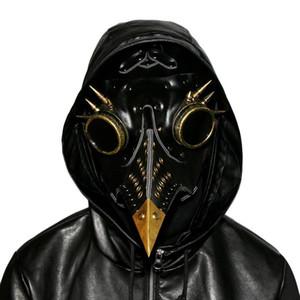 Diseño único hecho a mano de cuero plaga Doctor Máscara de la muerte Pájaro Pico Spike Steampunk Steam Punk Gótico de Halloween Cosplay