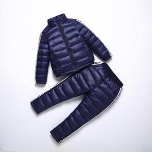 BINIDUCKLING 소년 소녀 운동복 세트 아동 따뜻한 코트 자켓 + 바지 자켓 소년 양복 스키 복 아동 겨울 의류
