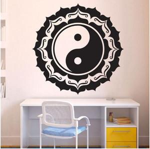 Spedizione gratuita Cinese Feng Shui Yin Yang Wall Stickers Home Decor Soggiorno Retro stile Stickers murali Adesivi in vinile rimovibili