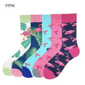 VPM Fashion Combed Cotton Men's Socks Colorful Funny Flamingo Harajuku Business Sock Christmas Wedding Gift Box 5 pairs / lot