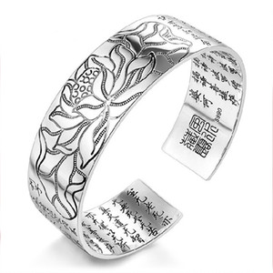 Buddismo tibetano d'argento del polsino di Mantra Bracciale Sutra del Cuore Uomini braccialetto Lotus Flower Braclet monili etnici
