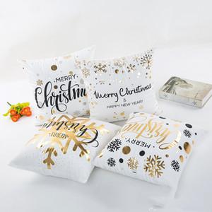 Hot Stamping Exclusive Explosion Soft Small Fresh Christmas Modern Minimalist Fresh Blend 45*45cm Square Hug Pillowcase