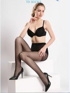 5D хрустальные чулки, женский ультратонкий шелк с анти-крючком, без шелковых чулок, любые колготки с разрезом, бездонные брюки, сексуальные носки
