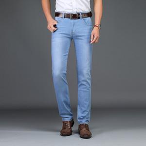 SULEE MARKA 2019 İlkbahar Yaz Stili Utr İnce Yeni Saf Mavi Esneklik Skinny Jeans İş Casual Erkek İnce
