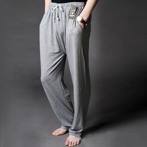 Men 's Lounge Pantalon Doux Modal Thin Sleep Bottoms Dye Teinture Environnementale Lâche Casual Pyjamas Costume Pour Les Quatre Saisons Plus La Taille