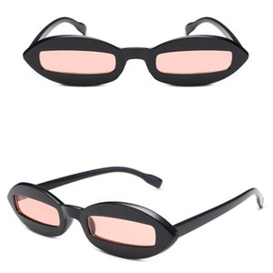 2018 패션 작은 프레임 선글라스 타원형 특별 태양 안경 금속 경첩 유니섹스 디자인 UV400 6 색 Melody2041 Store
