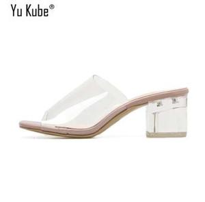 Yu Kube 2018 Neue Frauen Hausschuhe Mode Sommer Offene spitze Transparente PVC Uppers und Heeled Chunky High Heels Folien Damen Schuhe