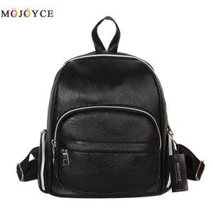 Новый зимний рюкзак путешествия корейский женщины рюкзак досуг студент школьный мягкий искусственная кожа женщины сумка Сумка Mochila