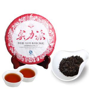 Promoción 330g de Yunnan Shilipai maduro de Puer torta del té orgánico Negro Natural Pu'er cocido árbol viejo de Puer torta del té Venta directa de fábrica