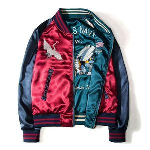 Style japonais impression concepteur blousons hommes nouveaux tissus de satin col montant Varsity manteau veste veste veste de baseball portable à deux