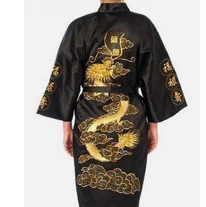 New Black Chinese Men Seidensatin Robe Stickerei Drachen Bademantel Nachtwäsche Vintage Kimono Kleid Größe S M L XL XXL XXXL S0009