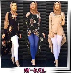 Musulman Abaya Dress Shirt Blouse Tops Imprimer Fleur Style Lâche Plus Taille Vêtements Islamiques Moyen-Orient Long Robes Jubah Marocain