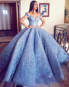 Elegant Cap Sleeve Blue Prom Dresses 2019 ice blue Lace Ball Gown Lace up Back puffy skirt dubai arabic Formal Evening Dresses Gown