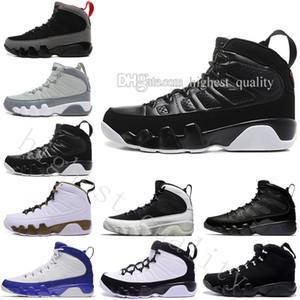 2018 Pas Cher Nouveau 9 IX Basket Chaussures De Haute Qualité 9 s Hommes Sneakers Bottes En Gros 9 s IX Sport Chaussures Chaussures De Formation En Plein Air taille US 7-13