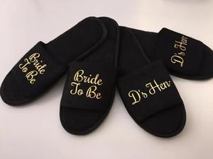 персонализация черное золото свадьба невесты невесты, чтобы быть жених спа мягкие тапочки девичник девичник сувениры подарки