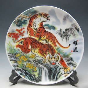 Collezione Qianlong cinese Rare Famille Rose Porcelain Hand Tiger Plate Plate