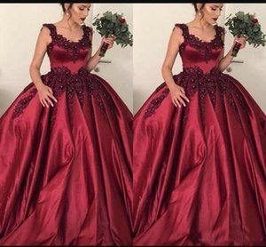 2018 Elegant Ball Gown Quinceanera Dresses Scoop Neck Lace Appliques Beaded Sweet 16 Dresses Prom Evening Pageant Wear Cheap