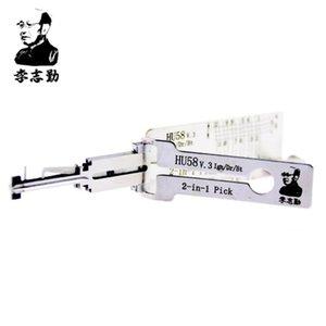 Venta caliente mejor lishi auto tools 2in1 pick Lishi HU58 2 en 1 bloqueo de selección y decodificador PARA BMW