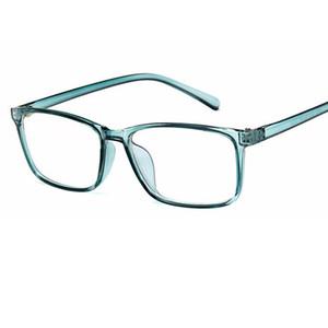 2018 New Square PC lunettes cadre avec revêtement objectif Hommes Femmes optique Lisse Cadres Lunettes de prescription de lunettes Myopie
