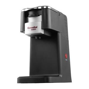 ALDXC5-CRM6101A, 6101 Amerikan kapsül kahve makinesi otomatik filtre kahve makinesi ticari K-Fincan