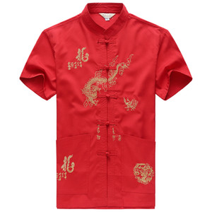 Embroidery Chinese Clothing For Men Short Sleeve Shirt Chinese Traditional Cotton  Clothing Tang Suit Men Chinese Tops