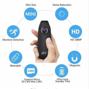 1080P 풀 HD 미니 카메라 디지털 비디오 레코더 대시 캠 경찰 몸 자전거 H.264 캠코더 DV 와이드 앵글