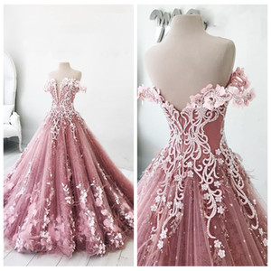 2018 Off Shoulder Lace Appliques A-Line Quinceanera Masquerade Dresses Off Shoulder Backless Feather Adorned Sweet 16 Pageant Prom Gowns