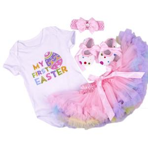 생일 아기 세트 여름 짧은 소매 Roupas Infantis Bebes 부활절 축제 복장 + 투투 Pettiskirt 드레스 파티 의류 세트