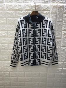 Milan Runway Sweater 2018 Blanc / Marron Manches Longues Col montant Pulls Femme Haut Cardigan Jacquard Haut de Gamme Femmes Designer Sweater R2