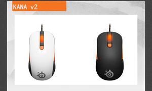 Steelseries Kana V2 Maus Optical Gaming Mouse Mäuse Rennen Kern Professionelle Optical Maus Spiel