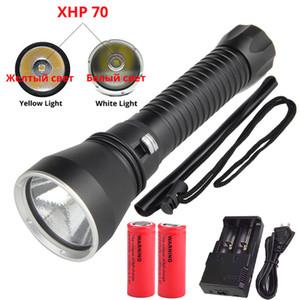 XHP70 LED желтый / белый свет 8000 люмен дайвинг фонарик для дайвинга тактический 26650 Факел подводный 200 м водонепроницаемый