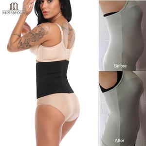 Miss moly cintura cincher trainer modelin mulheres aço osso barriga emagrecimento bainha espartilho perda de peso feminino bodyshaper