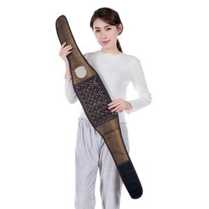 Ceinture de massage électrique ceinture de jade thérapie physique thermique masseur ceinture de tourmaline soulagement de la douleur du corps entier pour vente