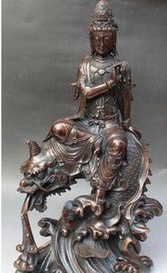 """19 """"Chinesischer Buddhismus Bronze Fahrt Drachen Kwan-yin Guan Yin Guanyin Buddha Statue"""