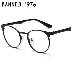 BANIDO 1976 lente anti luz azul Marca Designer de Óculos de Ar Prescrição Óculos de Leitura Do Vintage Óculos de Armação
