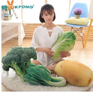 BOOKFONG Kawaii Spielzeug 50 Cm Obst Gemüse Plüsch Spielzeug Gefüllte Puppen Pflanzen 3D Kissen Kartoffel Kohl Brokkoli Büro Sofa Kissen