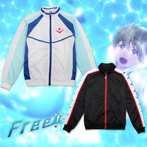 일본 애니메이션 무료! Iwatobi Swim Club 나나세 하루카 재킷 코스프레 교복 유니섹스 캐쥬얼 스포츠 코트 재킷 의상