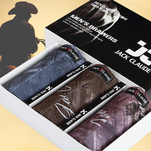 2018 Men's Glamor Underwear Men's Sex Underwear Silk Trousers Jeans Print Underwear