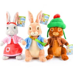 Yumuşak ve güzel Peluş Hayvanlar Peter Tavşan Bebekler yüksek kaliteli Oyuncaklar bebekler yatıştırmak için mükemmel bebeğin arkadaşları Yenidoğan hediye