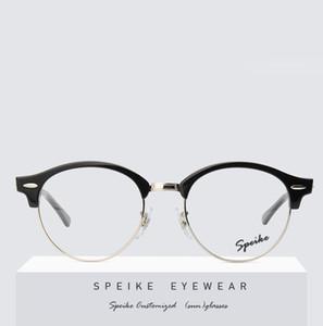 SPEIKE Prescripción personalizada Gafas Nueva Moda ronda Semi sin montura R 4246v Para hombres y mujeres pueden ser lentes de miopía gafas