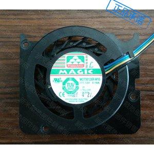 El nuevo ventilador de enfriamiento de gráficos PWM MGT5012XR-W10 12V 0.19A de 4 hilos